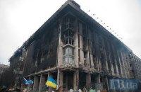 На Майдані досі не можуть сказати, скільки людей згоріло в Будинку профспілок. Щонайменше п'ятеро