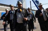 """ДТЕК вирішив зупинити шахти """"Павлоградвугілля"""" і задумався про суд з Україною"""