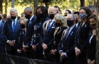 Байден вшанував пам'ять жертв 11 вересня, відвідавши всі три об'єкти нападів терористів