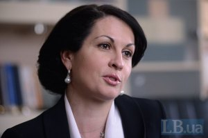 Коммунистка Калетник держит в банке 63 млн гривен