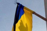 """Посольство Украины в США: """"Мы - со своим народом"""""""