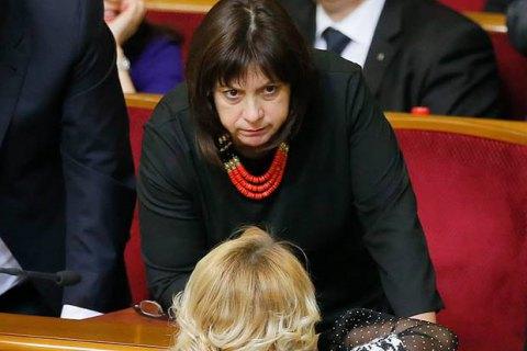Банковая назвала кандидатами в премьеры Яресько и Садового