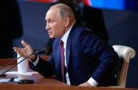 Путін пригрозив новим витком гонки озброєнь в разі виходу США з ДРСМД