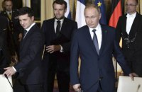 Зустрічі Зеленського і Путіна в Ізраїлі наразі не заплановано, - Офіс президента