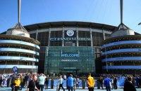 """""""Манчестер Сити"""" стоит на пороге исключения из Лиги Чемпионов, - The Guardian,"""