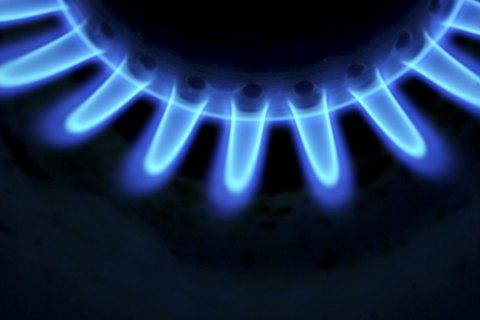 Ціни на газ у Європі наблизилися до $2 тис. за куб