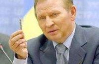 Кучма признался, что будет голосовать за Януковича