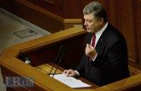 Порошенко не даст денег ДНР и ЛНР