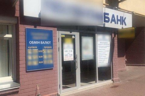 Зі скриньок Полікомбанку в Києві вкрали 7 млн гривень (оновлено)