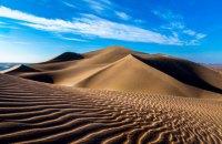 ЮНЕСКО добавило 21 новый объект в Список всемирного наследия