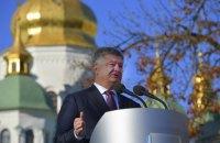 Во Вселенском патриархате поставили Порошенко в один ряд с Владимиром Великим и Ярославом Мудрым