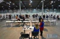 ВККСУ назначила психологическое тестирование судей