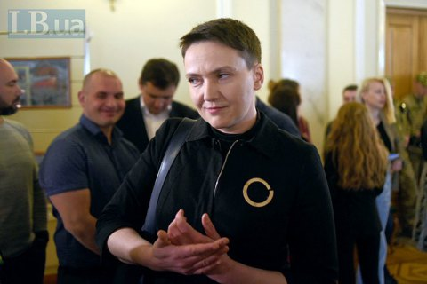 Савченко не разрешили посетить оккупированную Горловку