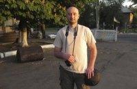 Аркадій Бабченко виїхав з України