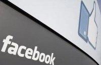 Мобільна реклама принесла Facebook $150 млн прибутку