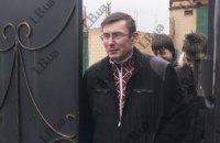 Луценко поблагодарил послов ЕС за свое освобождение