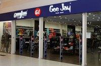 СБУ завела дело на Gloria Jeans за фабрику в Луганске
