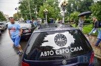 """""""Евробляхи"""" заняли 19% украинского рынка подержанных автомобилей"""