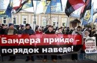 Львівська облрада закликала Зеленського вернути Бандері звання героя України