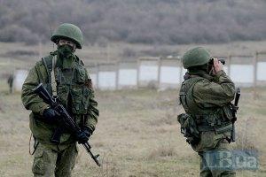 Украинские военные в Евпатории живым щитом охраняют оружие