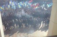 Провокация в Киеве