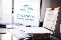 Рада отказалась снизить допороговые закупки на ProZorro до 50 тыс. гривен