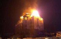 Во Львовской области на горнолыжном курорте горела гостиница