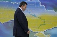 Янукович вернулся из Крыма в Киев