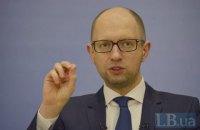 Яценюк поставив завдання за 10 років перевести Україну на власний газ