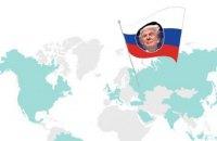 Среди 45 стран Трамп превзошел по популярности Клинтон только в России, - опрос