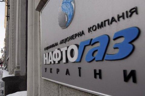 """""""Нафтогаз"""" виключив відбір транзитного газу в рамках стягнення боргу """"Газпрому"""""""