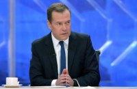 Росія заборонила експорт нафти і нафтопродуктів в Україну