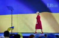 Тимошенко заявила о баллотировании в президенты