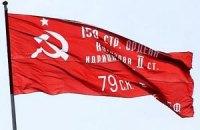 У Запоріжжі скуповують червоні прапори