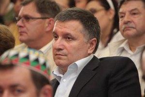 """Аваков: """"Отказ в моей экстрадиции - вердикт избирательному правосудию в Украине"""""""