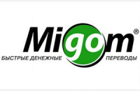 Система грошових переказів Migom призупинила роботу