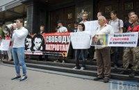 ГПУ відсторонила прокурора у справі Медведька і Поліщука