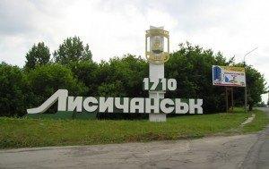 В Лисичанске освобожден из плена тяжелораненый офицер Нацгвардии