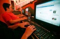С 1 января Facebook сможет передавать информацию о пользователях без их разрешения