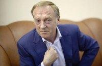 Справу Лавриновича передано до суду