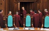 Выборы нового главы Конституционного суда провалились