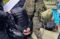У Запоріжжі СБУ заблокувала діяльність злочинного угруповання, до якого входили чиновники