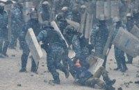 Amnesty International розпочала кампанію проти безкарності української міліції