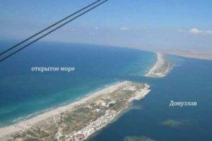 Російські військові затопили другий свій корабель в кримському озері Донузлав