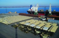 """Порт """"Октябрьск"""" отверг обвинения в транзите оружия для Сирии"""