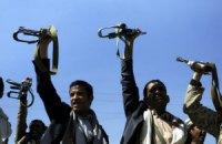 Повстанцы-шииты установили контроль над столицей Йемена