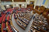 45 депутатов посетили все заседания Рады в течение шестой сессии