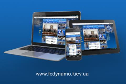 """""""Динамо"""" сообщило о возобновлении работы русскоязычной версии сайта с 5 ноября"""