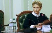 НФ предлагает Тимошенко возглавить Нацкомиссию по коммунальным тарифам