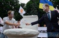 Біля Ради пройшов мітинг з унітазом, біля Вищого адмінсуду - з голою лялькою